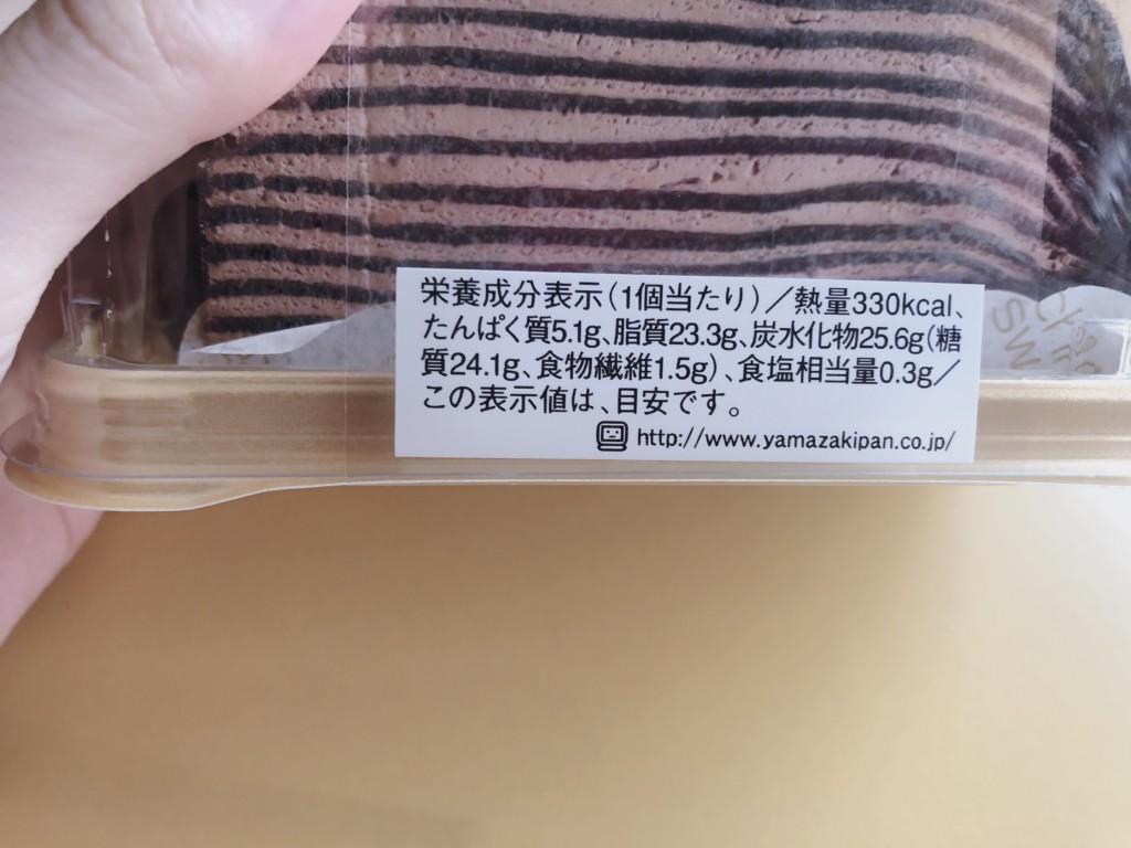 【ローソン】生ショコラミルクレープのカロリーと価格をチェック!