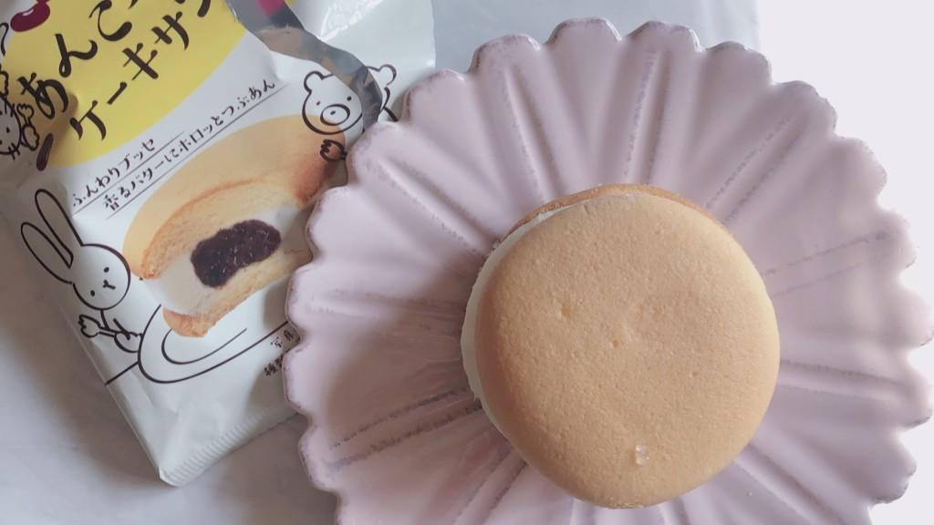 あんこバターケーキサンドは、ちょっと小腹が空いた時におすすめのスイーツ