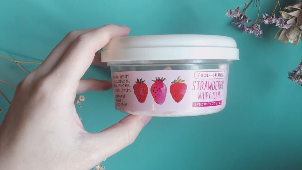 カルディで購入できる「いちごホイップクリーム」のパッケージ