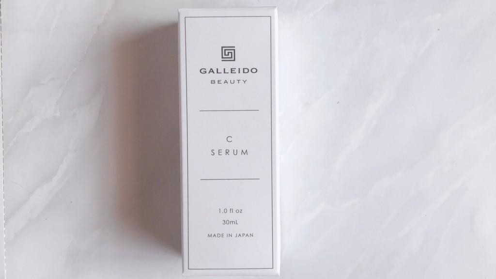 ガレイドの美容液のパッケージ