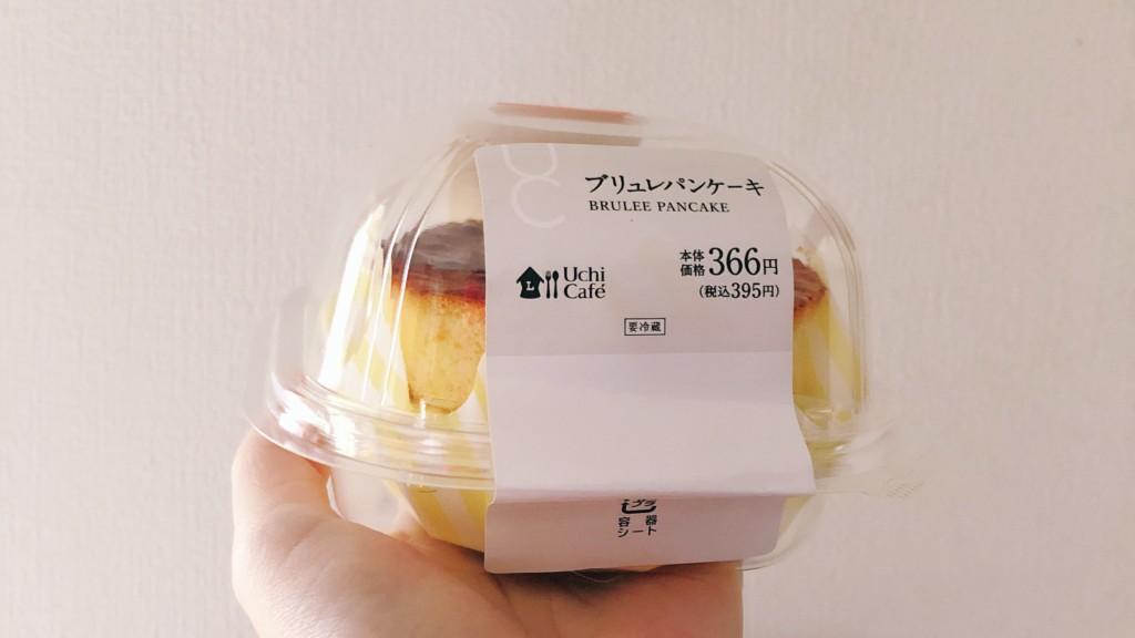 【ローソン】ブリュレパンケーキを開封♪