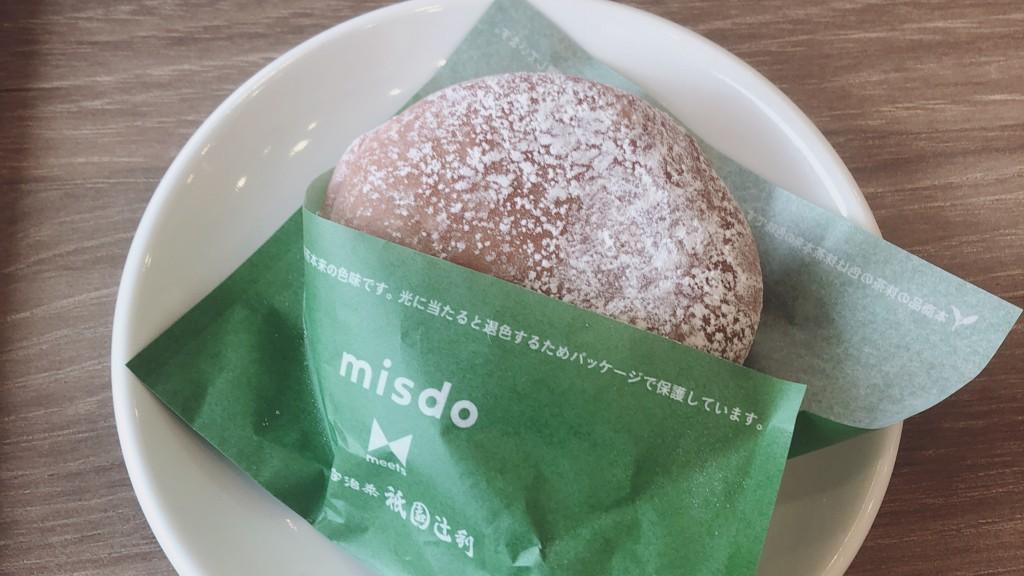 ミスドの「わらびもち桜&宇治抹茶ホイップ」を開封♪