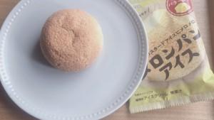【2021年版】ファミマ限定メロンパンアイスを実食!カロリーも紹介