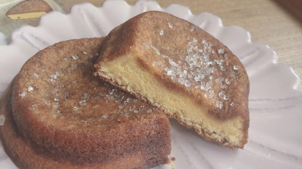 ローソンで買える「たまごとざらめのケーキ」の気になるお味は?