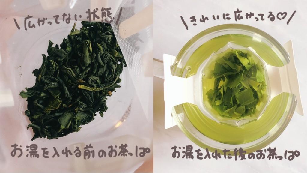 ①紅茶やコーヒーとは違う、日本茶専用のティーバッグを開発!