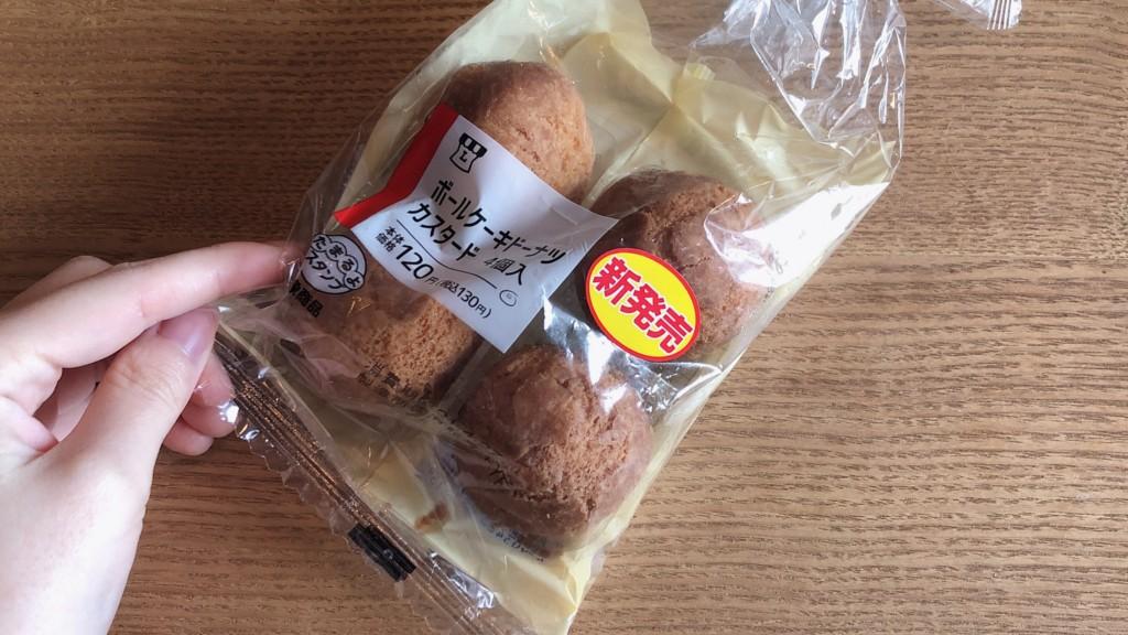ボールケーキドーナツ カスタード4個入りを開封♪
