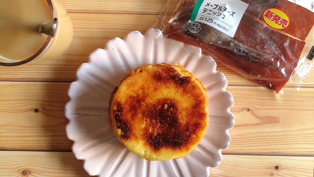 ローソンの「メープルチーズデニッシュ」は、甘じょっぱさが絶妙なパン