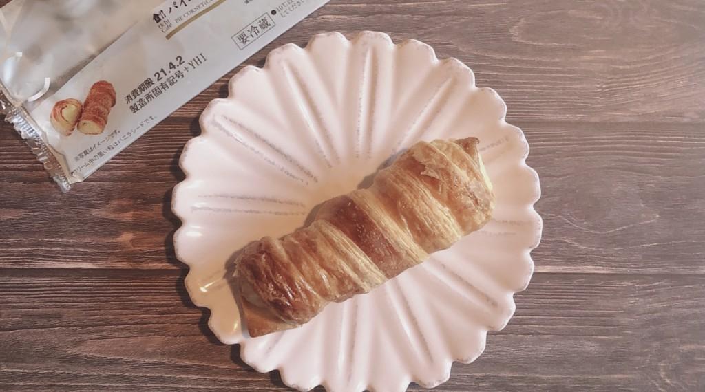 【ローソン】パイコロネカスタードはおうちカフェにぴったりなスイーツ