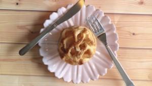 ローソンの陽まるアップルパイを食べてみた!カロリーや価格も紹介