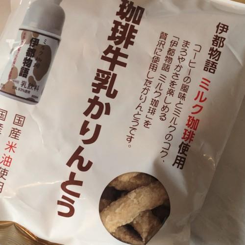 伊都物語の牛乳で作られた!素材の味を活かした珈琲かりんとうを紹介