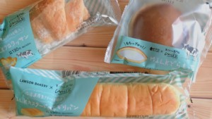 ローソン×生クリーム専門店milkのコラボスイーツ3つを実食レビュー