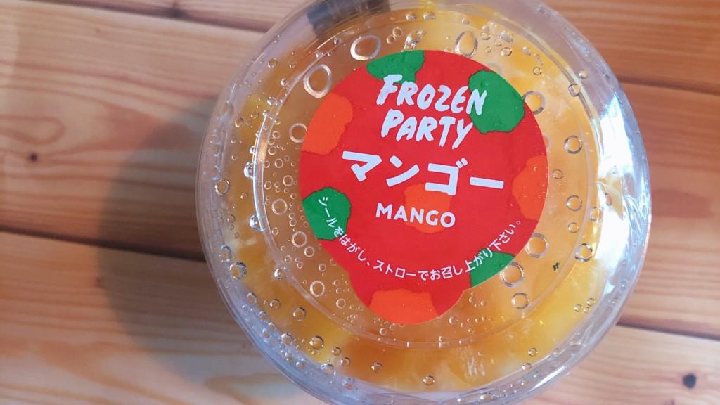 ローソンのフローズンパーティーマンゴー味の気になるお味は?