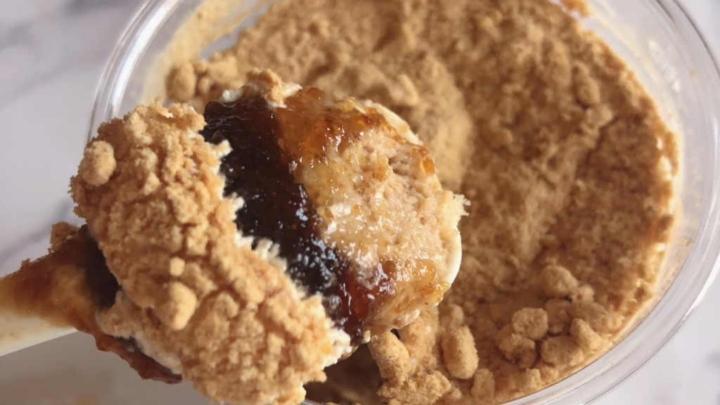和パフェ黒蜜きな粉は、1つのカップの中にたくさんの食材が詰まっている贅沢スイーツ♪