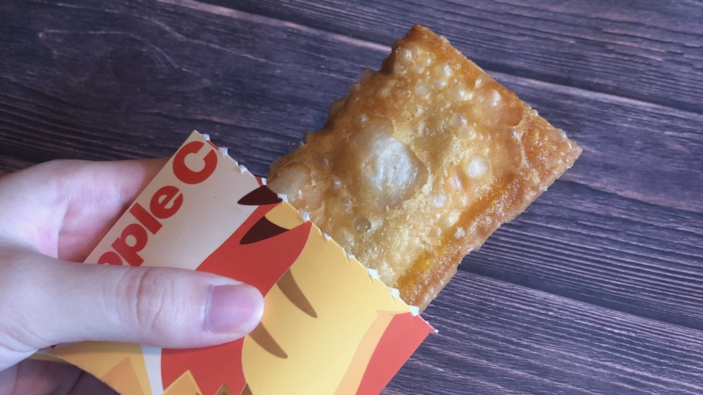 マック×ピカチュウ♡ホットカスタードアップルパイのカロリーと価格