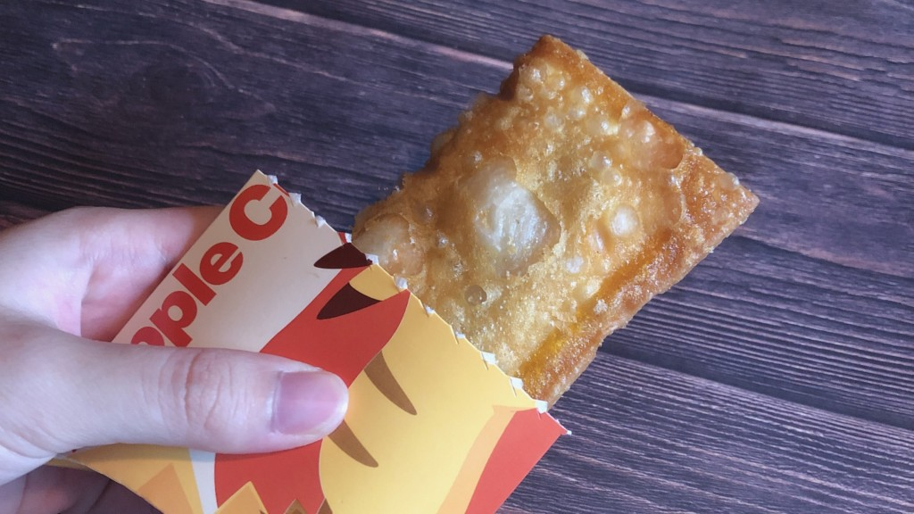 マック×ピカチュウ♡ホットカスタードアップルパイを開封