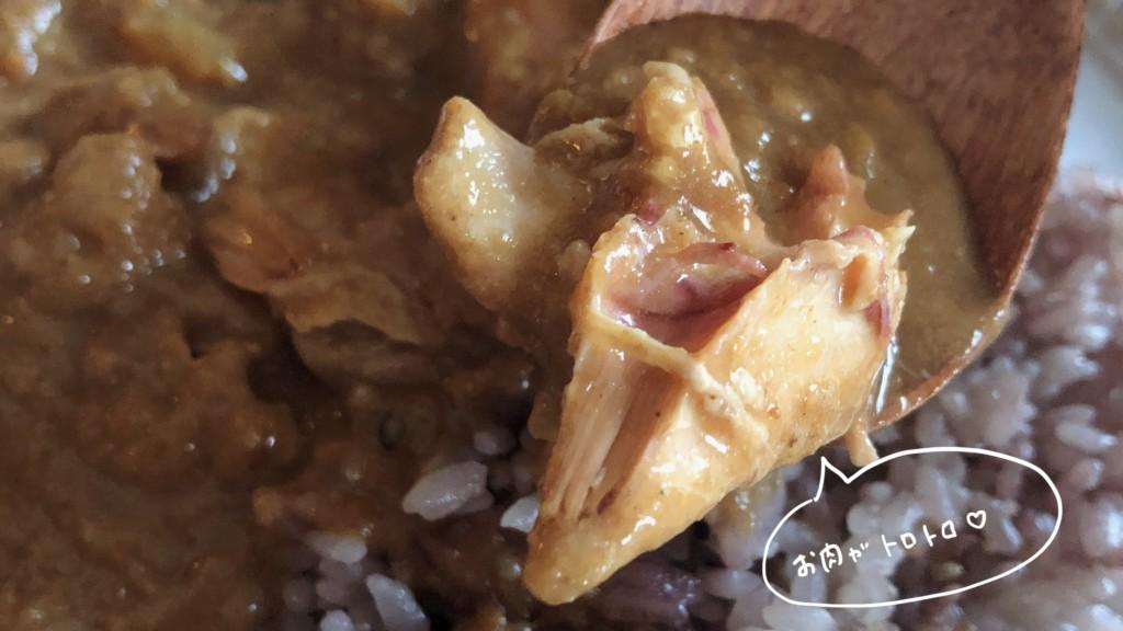 ②桜島鶏骨付きカレーの味