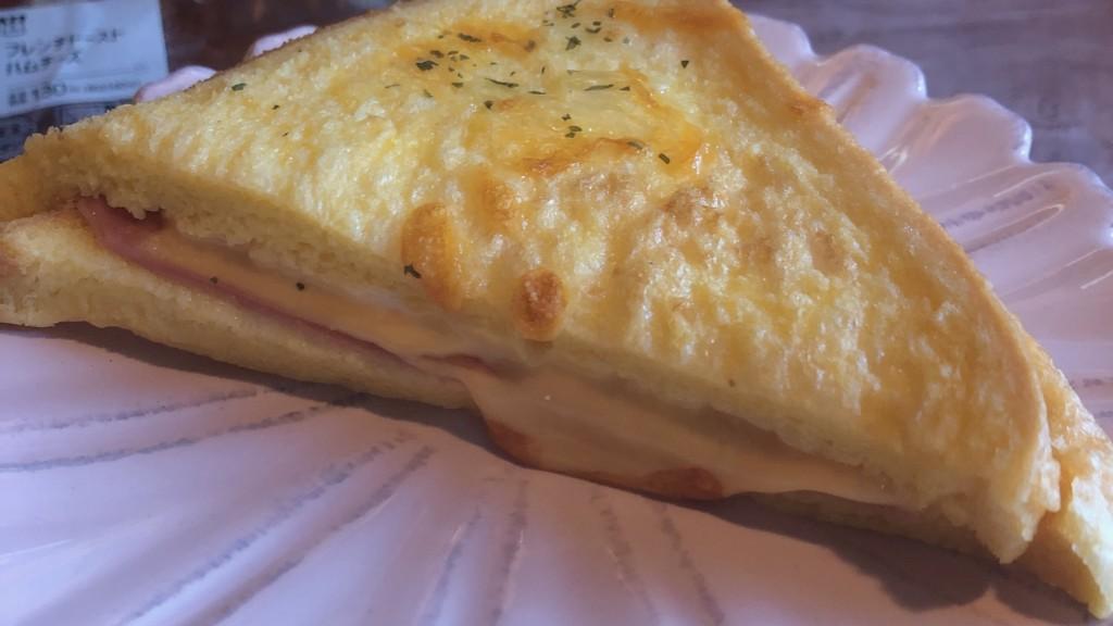 ローソンの「フレンチトーストハムチーズ」で、朝から気分を上げよう♪