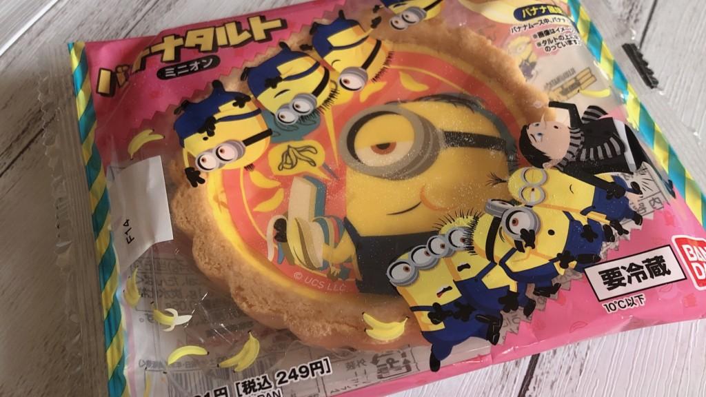 可愛すぎる♡ローソンで買えるミニオンのバナナタルトを開封