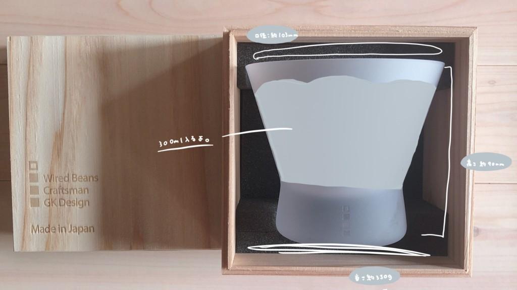 Wired Beans(ワイヤードビーンズ)の「ロックfフロスト国産杉箱入り」のデザインをチェック!