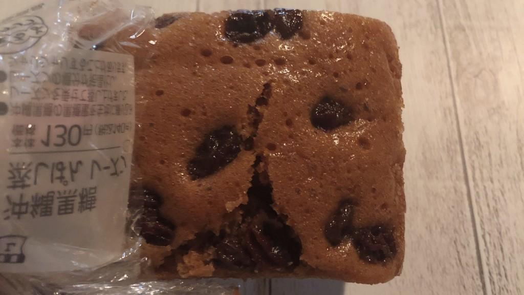 【ローソン】沖縄黒糖蒸しぱんレーズンの気になる味は?