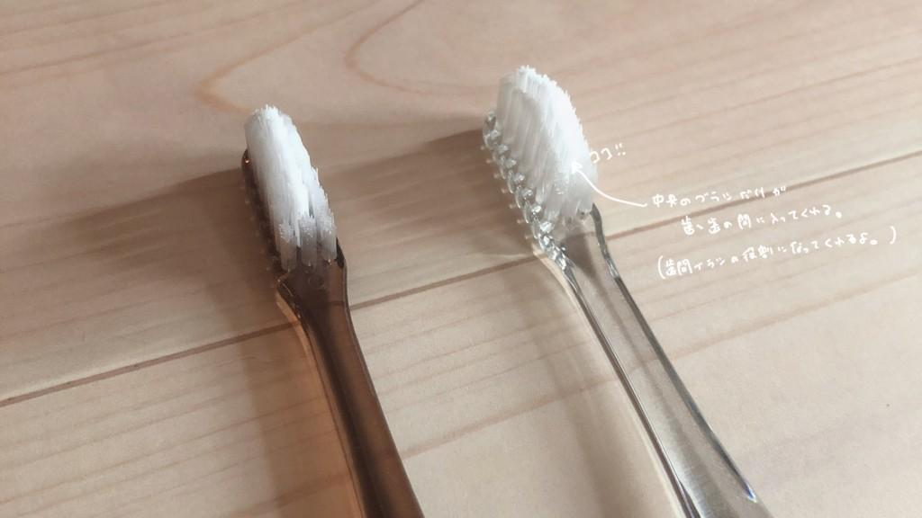 ①歯磨き粉をつけずに磨く