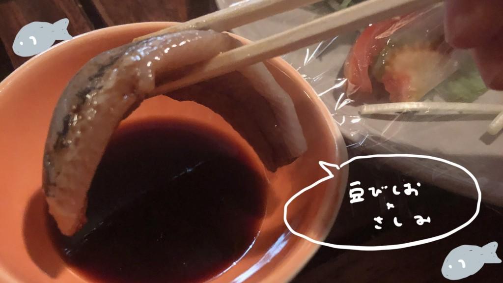 ⑦食塩不使用豆びしお醤油(サンプル)