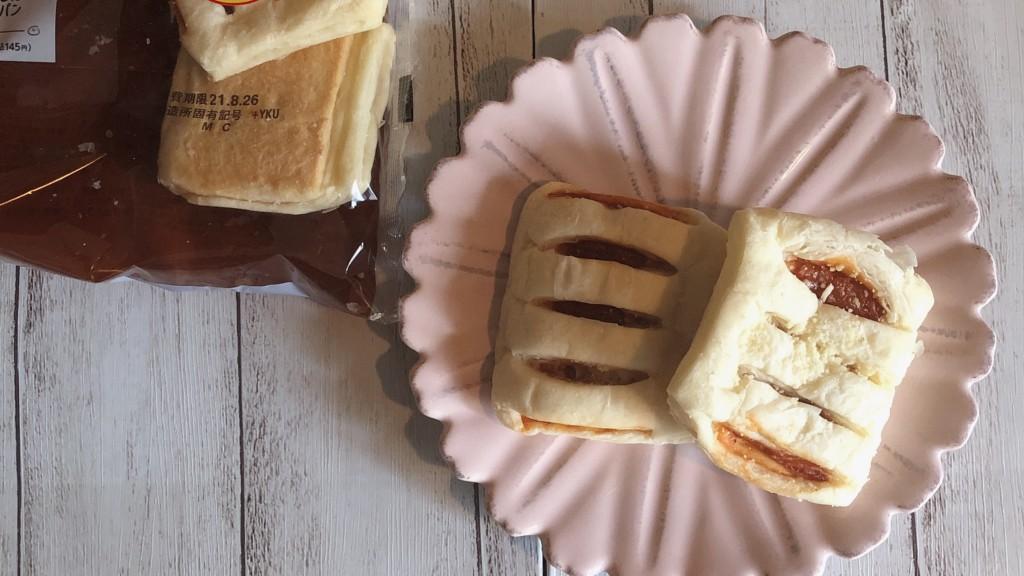 【ローソン】もっちりとしたチーズピザパンは、トーストして食べるのがおすすめ!