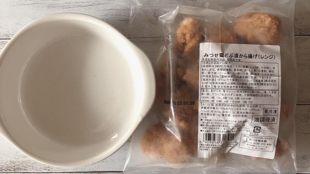 九州お取り寄せ本舗で買える「みつせ鷄のどぶ漬けから揚げ」の調理方法