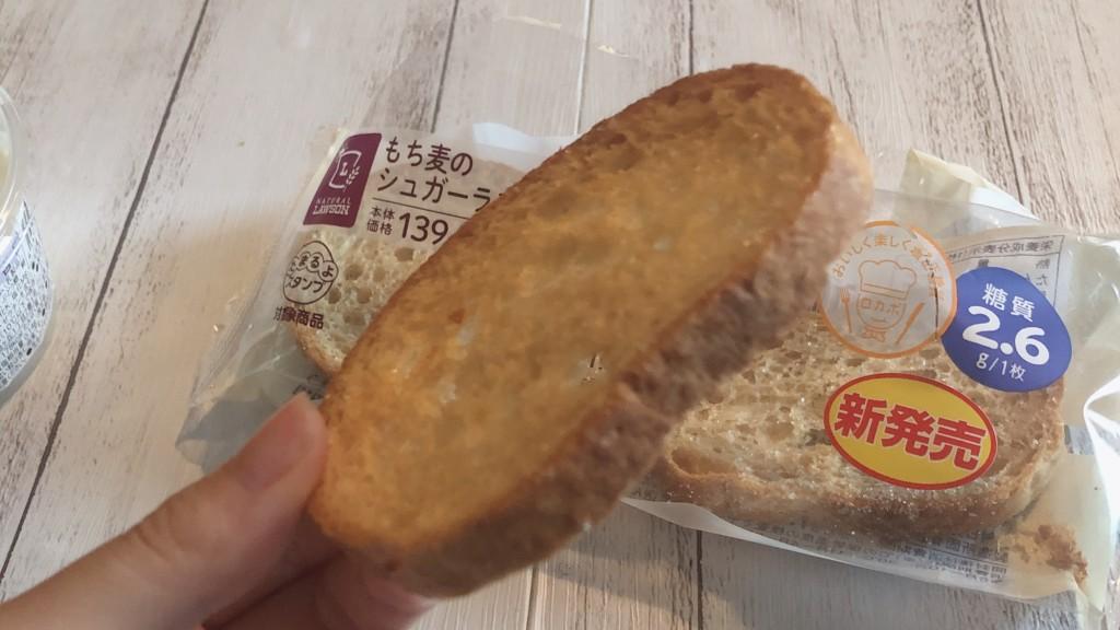 【ローソン】もち麦のシュガーラスクを開封
