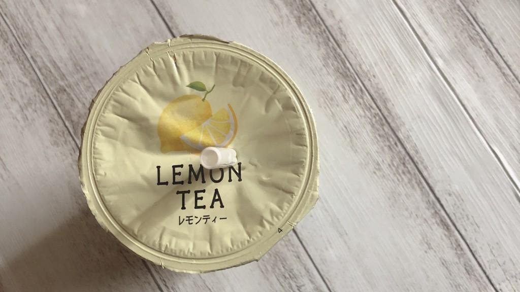 ローソンで買えるレモンティーの気になるお味は?