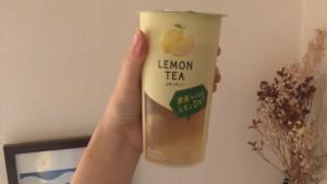 果肉たっぷり♡ローソンで買えるレモンティーを飲んでみた!カロリーや価格も紹介