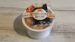 【ファミマ】とろけるクリームわらび餅を実食レポ!カロリーや価格も紹介