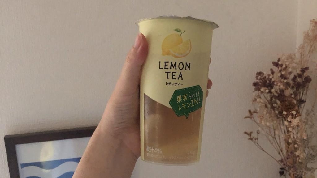 ローソンで買えるレモンティーは、レモン好きさん必見のドリンク