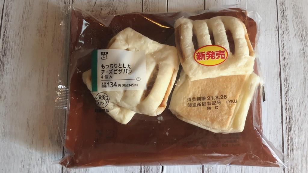 【ローソン】もっちりとしたチーズピザパンを開封