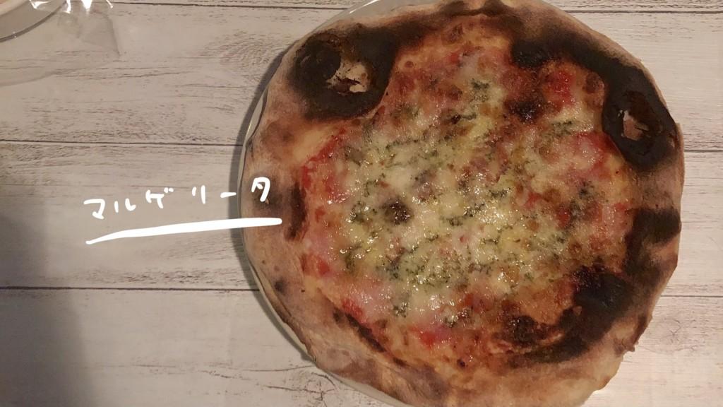 ②Pizza マルゲリータ