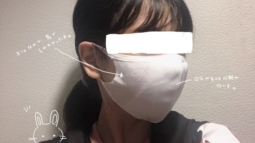 D&Mのトレーニングマスクをして、実際にジムに通ってみた
