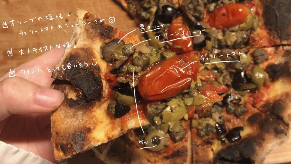 PST六本木で購入できる冷凍ピザは、大人から子供まで楽しめる本格ピザ