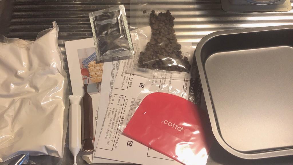 cotta(コッタ)から届いたくまさんちぎりパンセットを使って、ちぎりパンに初挑戦!