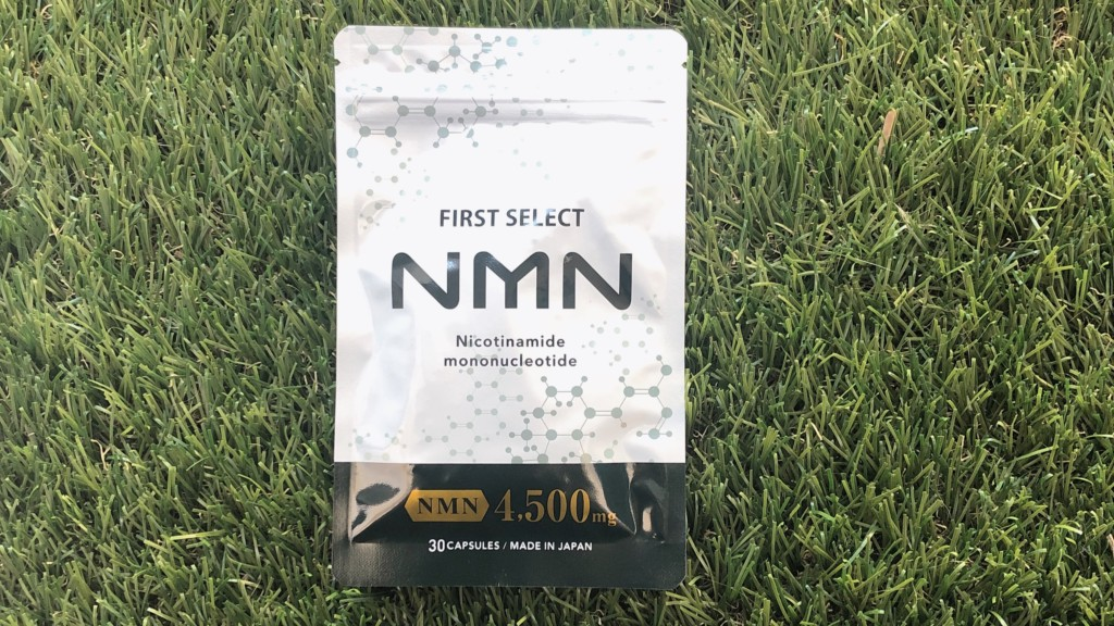①業界最安値!低価格なNMNサプリメントのサブスクなら「FIRST SELECT NMN」