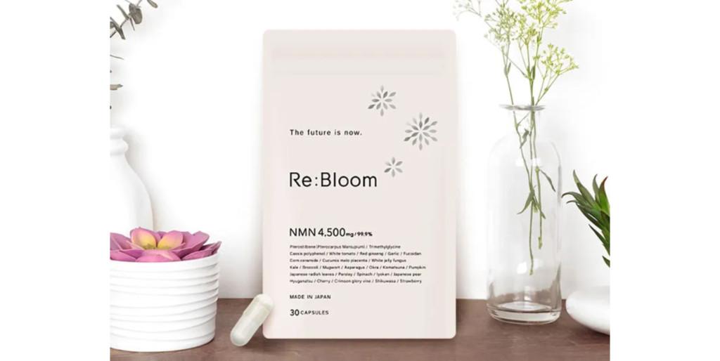 ②女性向けのNMNサプリメントのサブスクならコレ!「Re:Bloom リブルーム」
